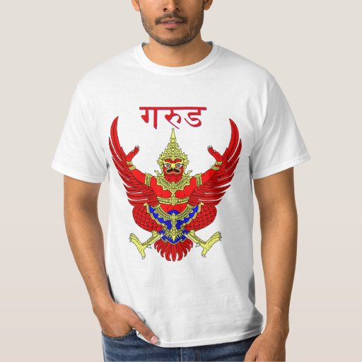 Mythical thai figure phoenix t shirt zazzle for Phoenix t shirt printing
