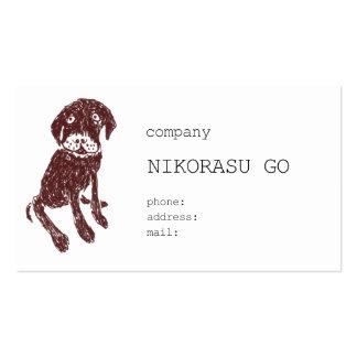 n004 choco business cards