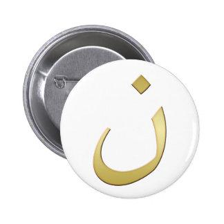 N de oro para Nazarine - en blanco Pin Redondo 5 Cm