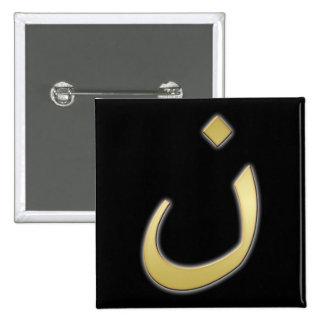 N de oro para Nazarine - en negro Pin Cuadrada 5 Cm