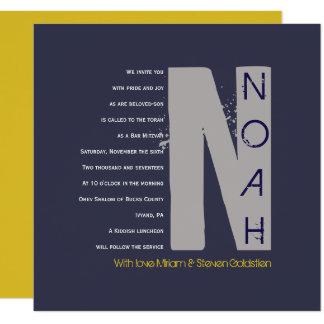 N Initial Collection Bat Bar Mitzvah Invitation