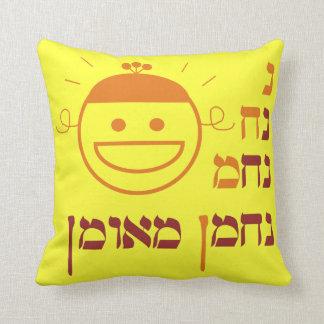 n na Nach Nachma Meuman Pillow