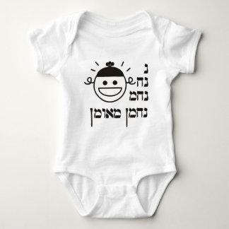N Na Nach Nachma Nachman Meuman Baby Bodysuit