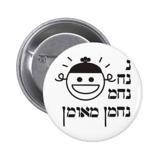 N Na Nach Nachma Nachman Meuman Button