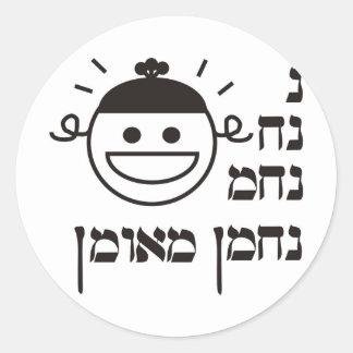 N Na Nach Nachma Nachman Meuman Classic Round Sticker