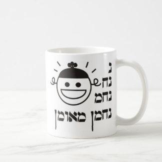 N Na Nach Nachma Nachman Meuman Coffee Mug