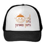 N Na Nach Nachma Nachman Meuman Mesh Hats