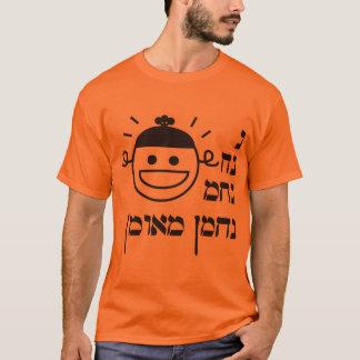 N Na Nach Nachma Nachman Meuman T-Shirt