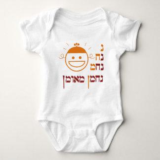 N Na Nach Nachma Nachman Meuman T Shirt