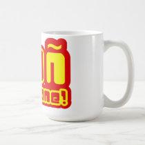 N of Spain Coffee Mug
