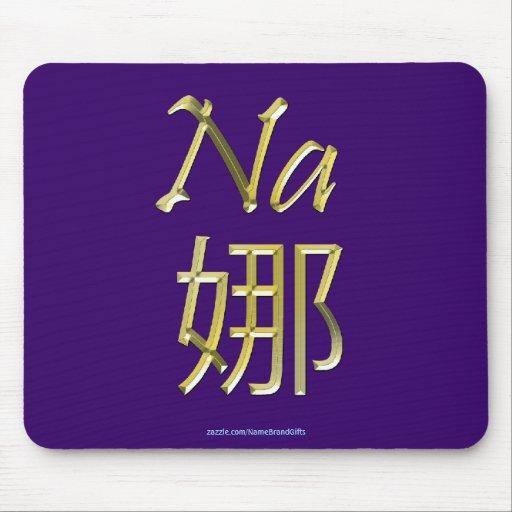 NA Chinese Name Personalised Gift Mousepad
