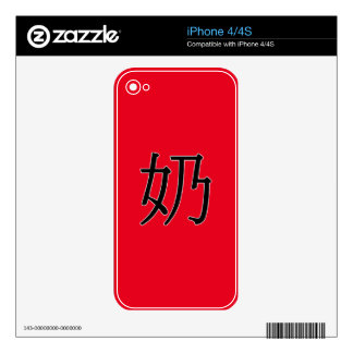nǎi - 奶 (lady) decal for the iPhone 4