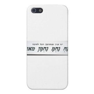 na nach nachma meuman) case for iPhone 5/5S