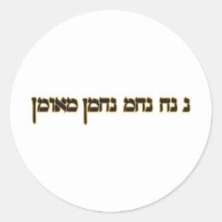 Na Nach Nachma Nachman Meuman Classic Round Sticker