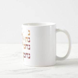 Na Nach Nachma Nachman Meuman de N Taza De Café