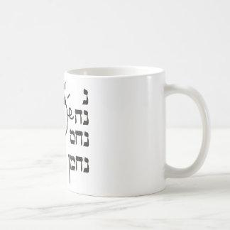 Na Nach Nachma Nachman Meuman de N Tazas De Café