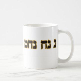 Na Nach Nachma Nachman Meuman Tazas De Café