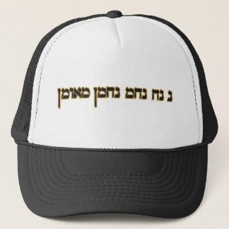 Na Nach Nachma Nachman Meuman Trucker Hat