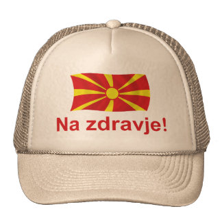 Na zdravje! (To your health!) Trucker Hat