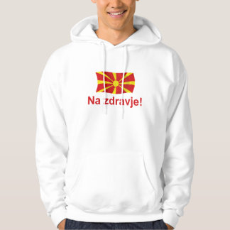 Na zdravje! (To your health!) Hooded Pullover