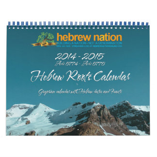 Nación hebrea Aviv - Aviv, calendario 2014 - 2015