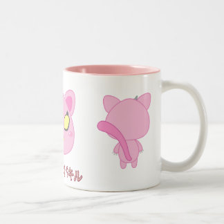 Nadel the Cat Two-Tone Coffee Mug