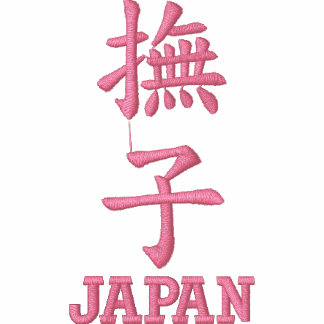 NADESHIKO JAPAN