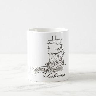 naftotopos cup