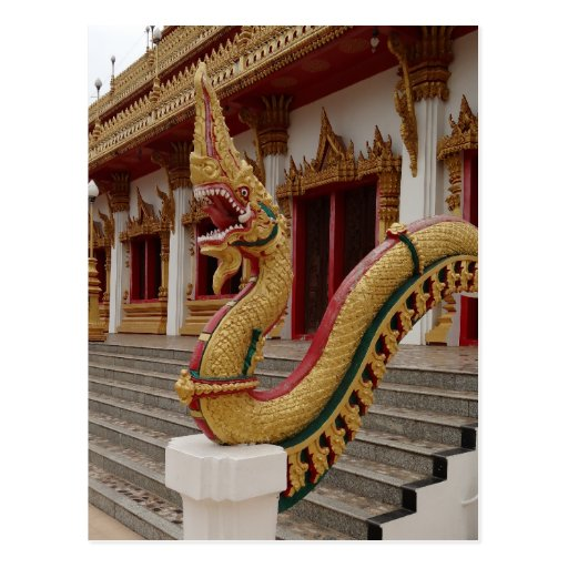 Naga at 9 Storey Stupa, Khon Kaen Postcards