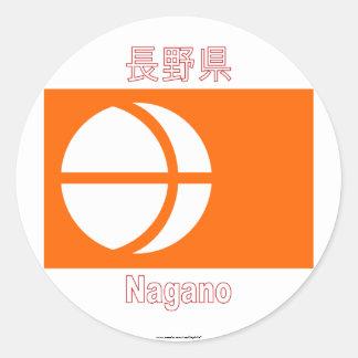 Nagano Prefecture Flag Classic Round Sticker
