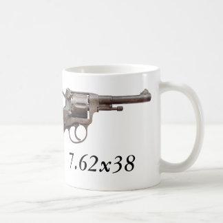 Nagant Revolver m1895 soviet russian ww2 mug! Coffee Mug