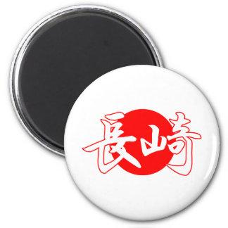 Nagasaki Flag Magnet