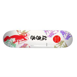 Nagisa Custom Skate Board