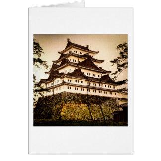 Nagoya Castle in Ancient Japan Vintage 名古屋城 Card