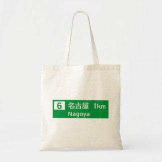 Nagoya, Japan Road Sign Budget Tote Bag