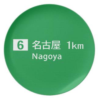 Nagoya, Japan Road Sign Party Plate