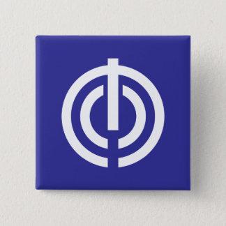 Naha, Okinawa, Japan flag Pinback Button
