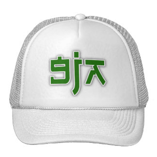 Naija Trucker Hats