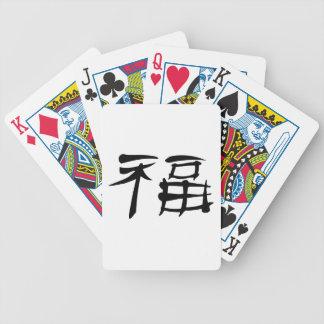 Naipes chinos del símbolo de la suerte (oscuros) cartas de juego