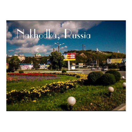 Najodka, Rusia Tarjetas Postales