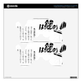 Nakajima AC Skin For PS3 Controller