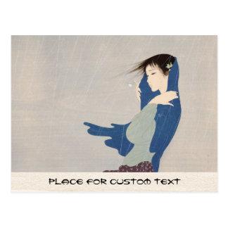 Nakajima Kiyoshi Fine Rain japanese woman art Post Card