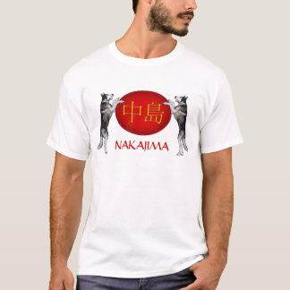 Nakajima Monogram Dog T-Shirt