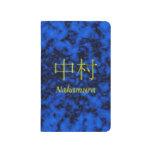 Nakamura Monogram Journals