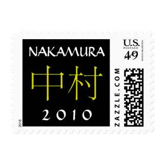 Nakamura Monogram Stamp