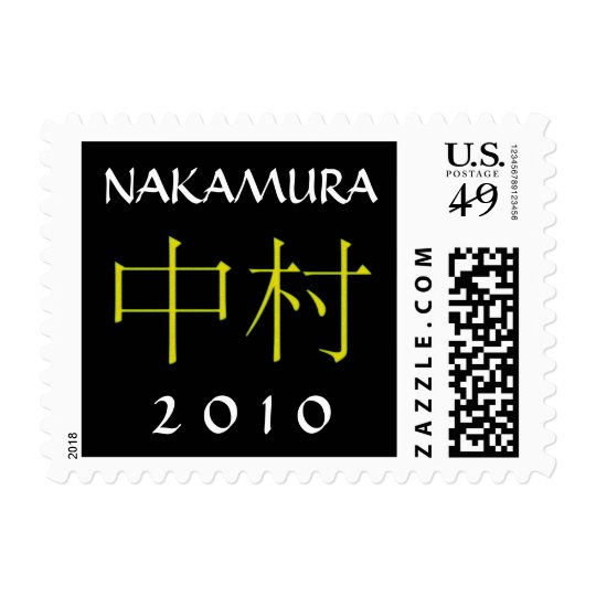 Nakamura Monogram Postage