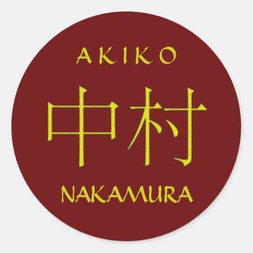 Nakamura Monogram Stickers