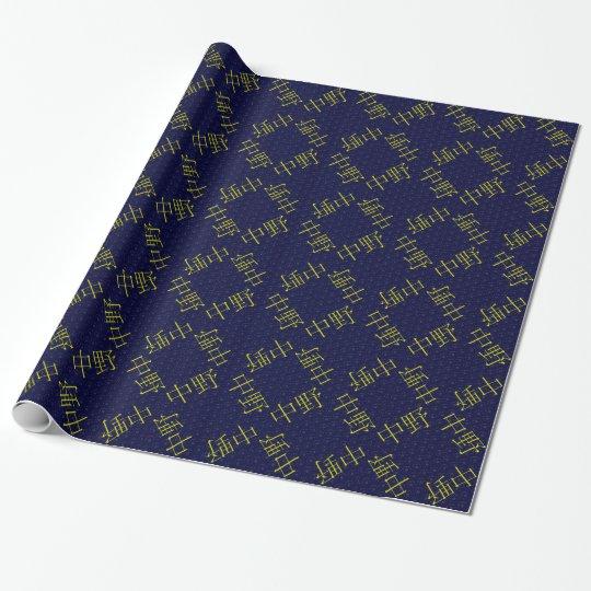 Nakano Monogram Sakura Wrapping Paper