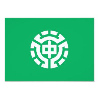 Nakashibetsu, Hokkaido 5x7 Paper Invitation Card