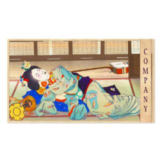 Nakazawa Hiromitsu Inn at Gion japan japanese lady Business Card Templates